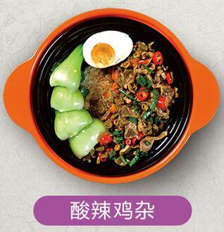 霸胃煲仔飯產品4