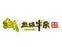超級牛雜品牌logo