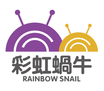 彩虹蜗牛国际托育早教中心