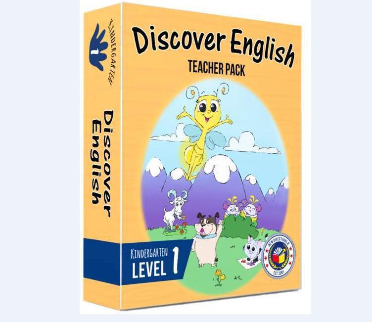 NDA KID美式少儿英语书本5