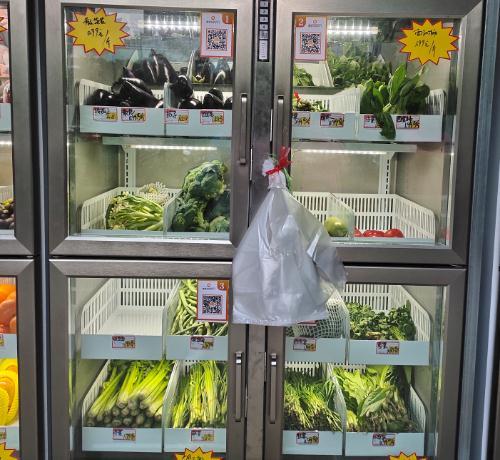 觅橱无人售货柜蔬菜
