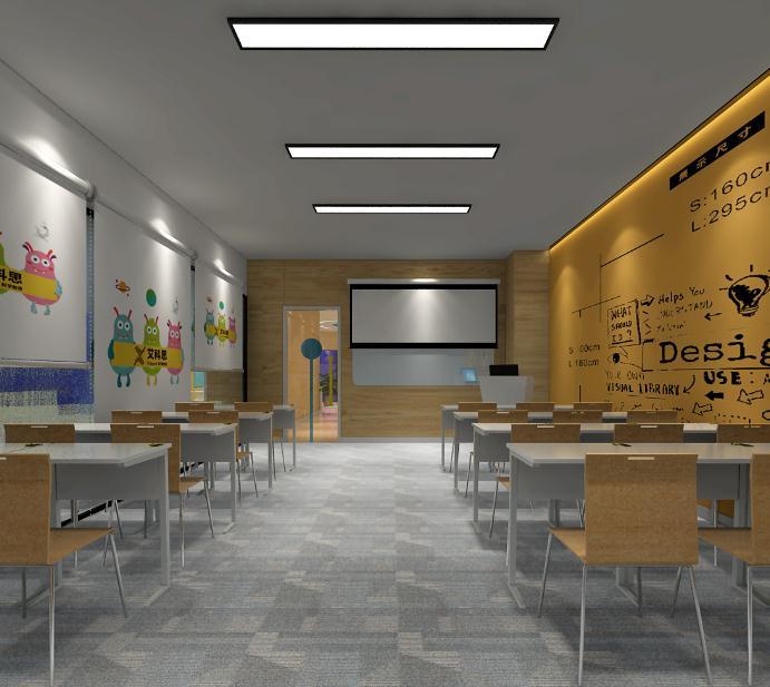 艾科思科學教育課堂