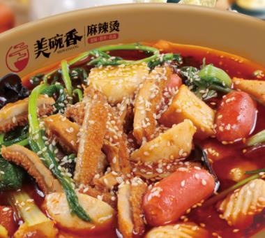 椒太朗烫菜馆