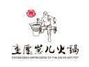 重庆崽儿火锅品牌logo
