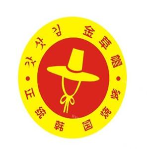 金草帽韩国烧烤