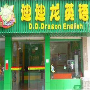 迪迪龍英語教育
