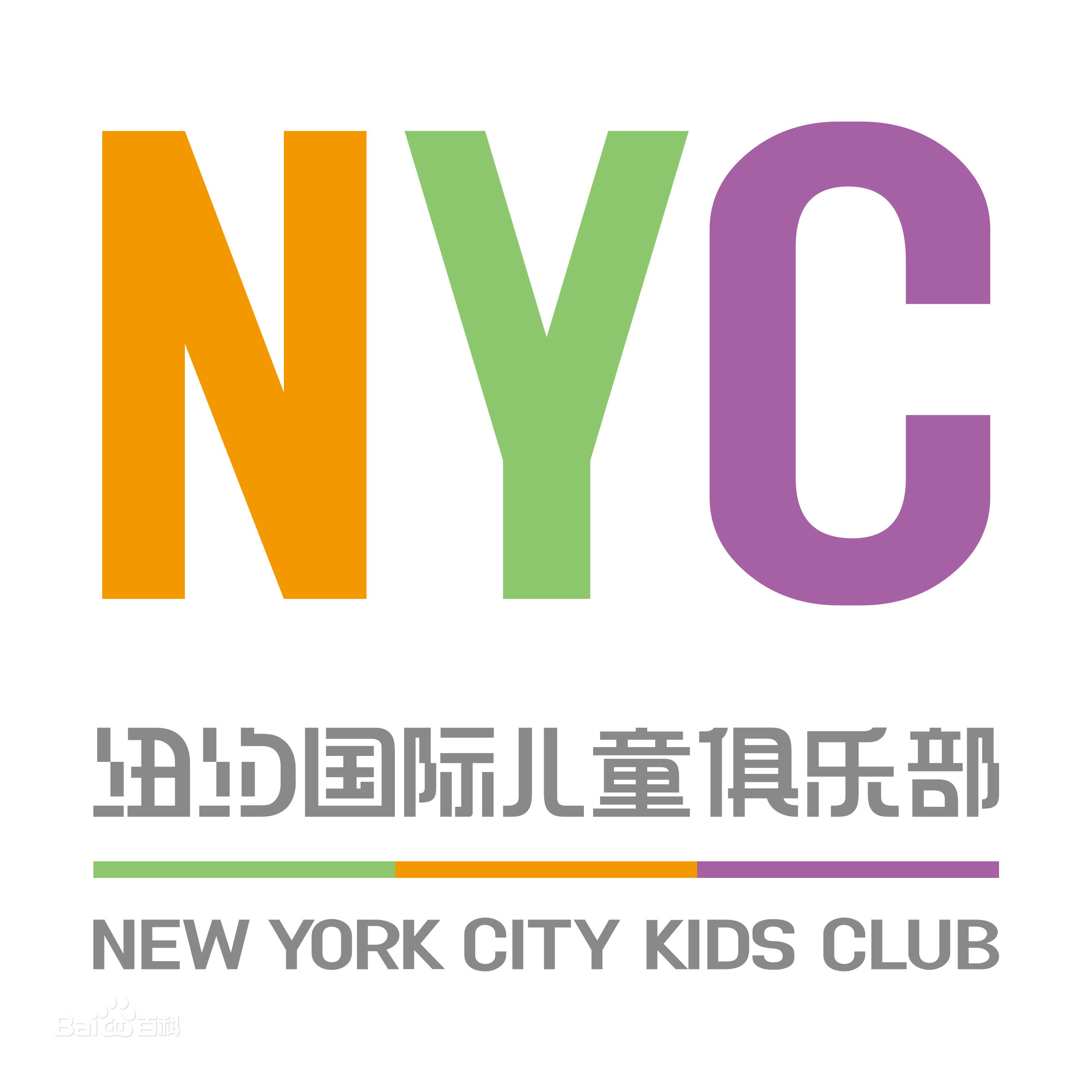 NYC纽约国际早教