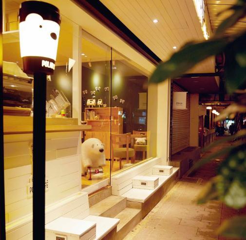 POLAR-CAFE咖啡店外