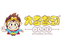 大圣驾到小儿推拿店品牌logo