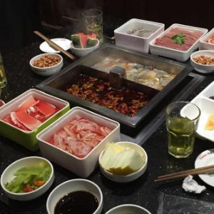 川椒百味火锅