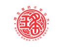 瑶珈产后养生馆品牌logo