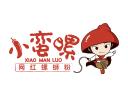小蠻螺螺螄粉品牌logo