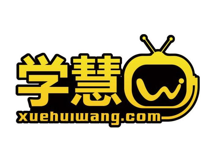 学慧网教育雷竞技最新版