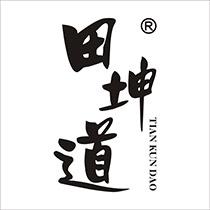 田坤道五谷養生食品