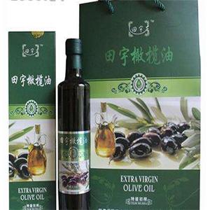 田宇橄榄油