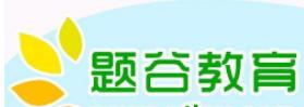 题谷教育雷竞技最新版