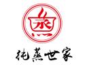 纯蒸世家蒸汽焖锅品牌logo