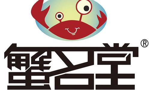 蟹名堂肉蟹煲
