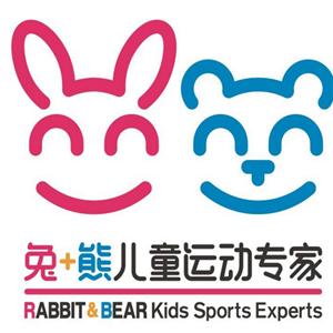 兔+熊兒童運動館
