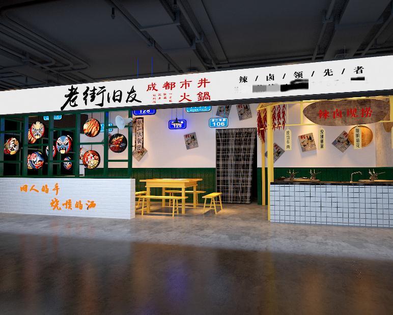 老街舊友市井火鍋門店3