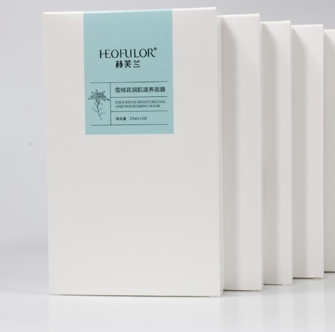赫芙兰肌肤管理产品1