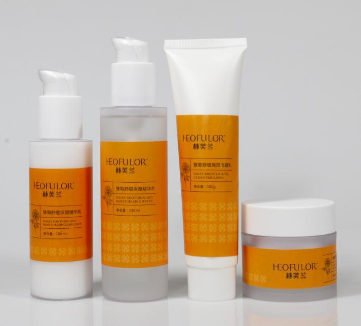 赫芙兰肌肤管理产品4