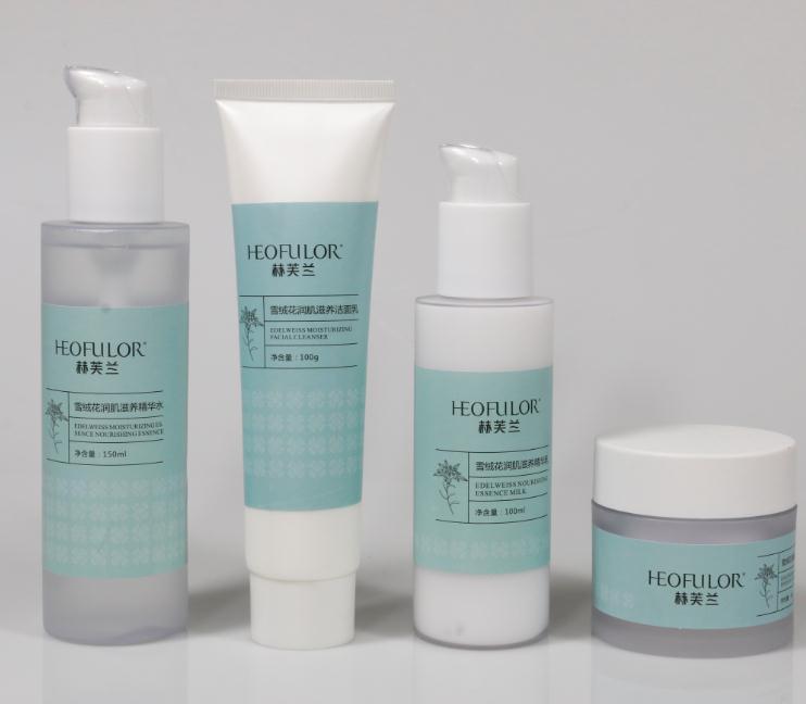赫芙兰肌肤管理产品5