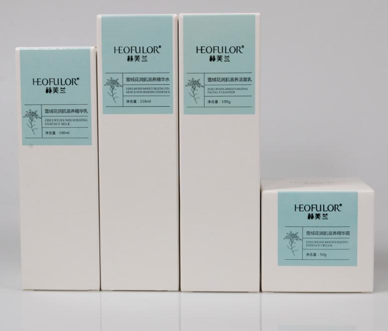 赫芙兰肌肤管理产品6