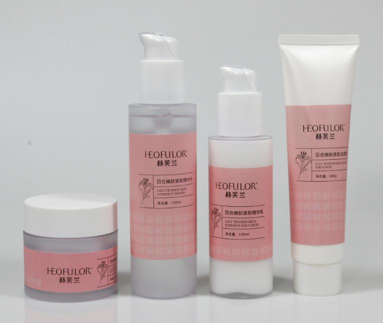 赫芙兰肌肤管理产品7