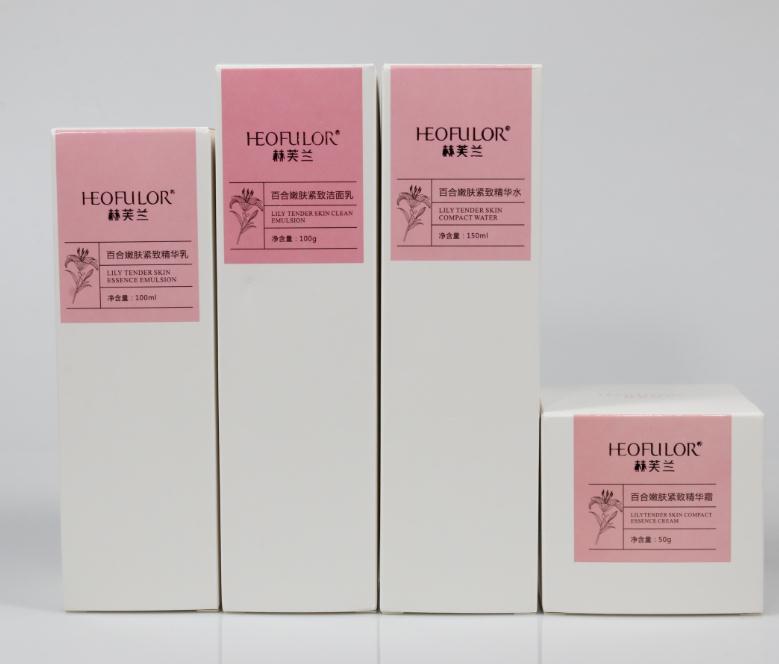 赫芙兰肌肤管理产品8