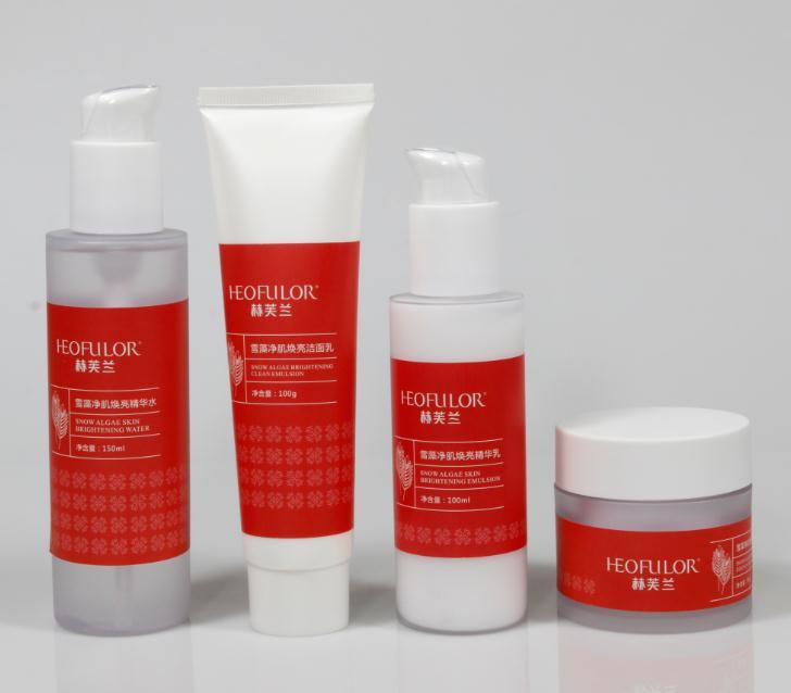 赫芙兰肌肤管理产品9