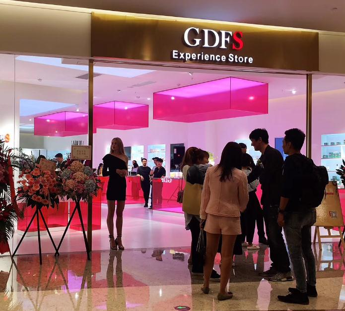 GDFS门店4