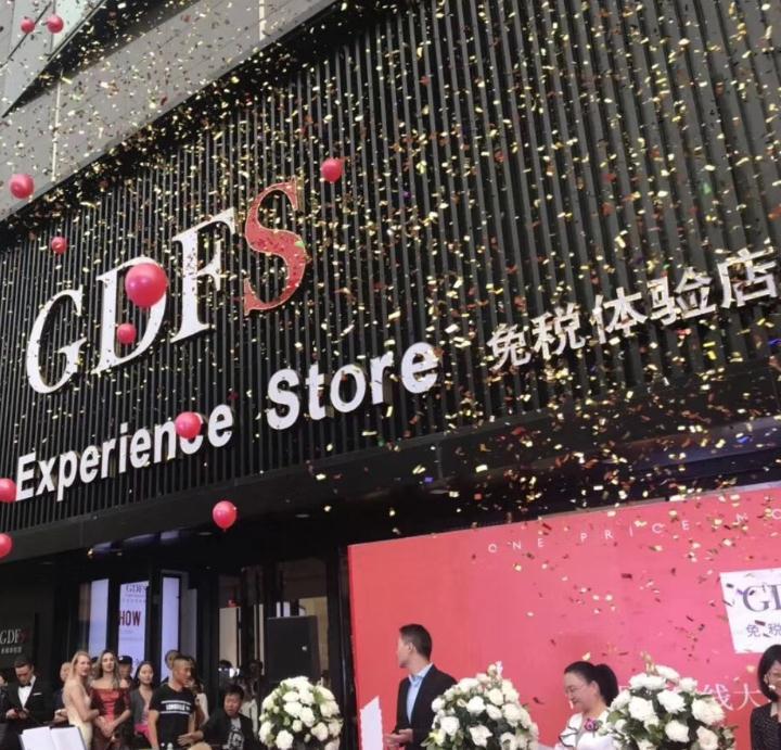 GDFS门店6