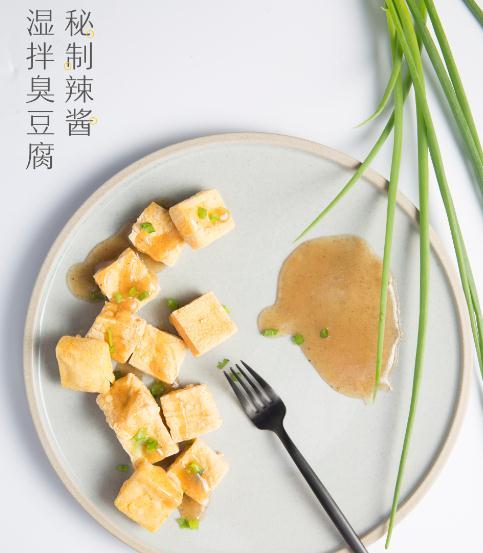 有煮意臭豆腐门店2
