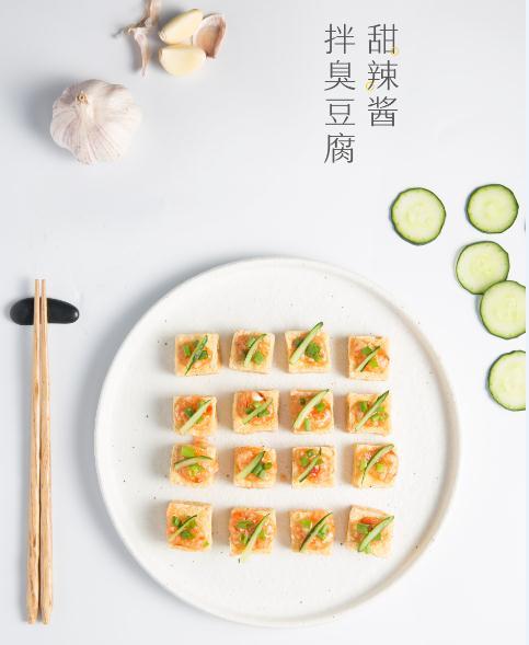 有煮意臭豆腐门店3