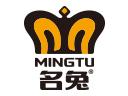 名兔板材品牌logo