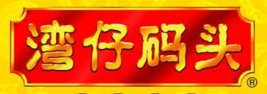 湾仔码头饺子