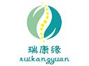 瑞康緣養老品牌logo