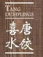 喜唐精致外卖水饺