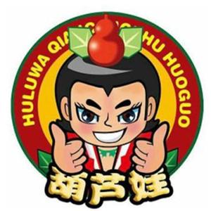 葫芦娃火锅