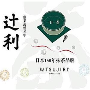 TSUJIRI辻利加盟