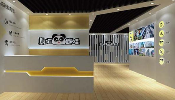 熊猫遛娃门店