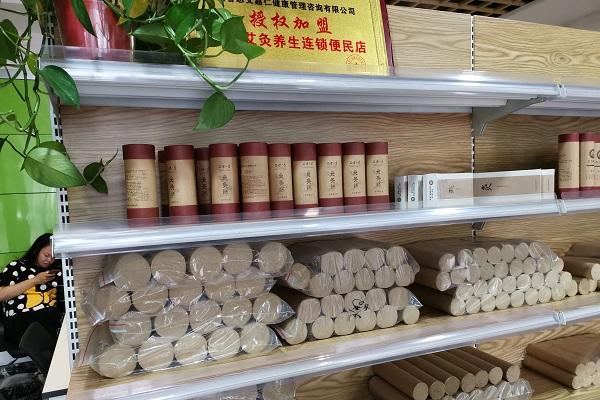 七禾艾草健康超市货架