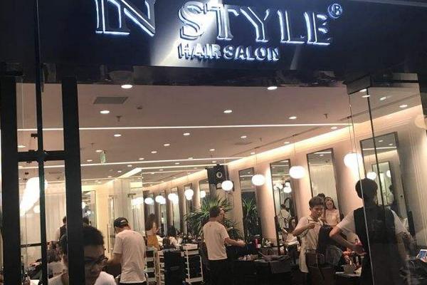 In Style造型大气