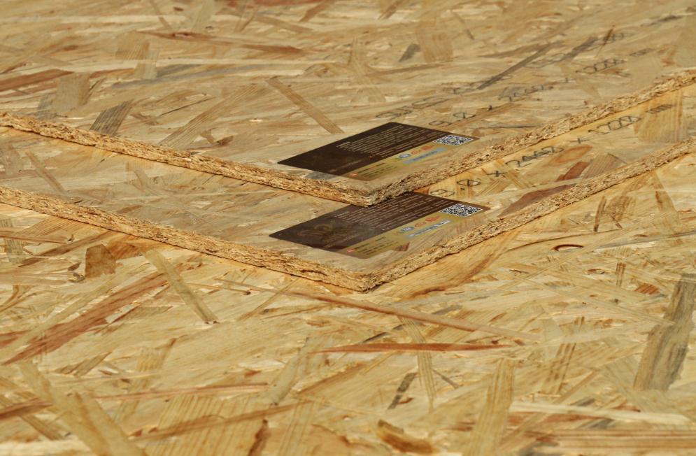 名兔板材地板