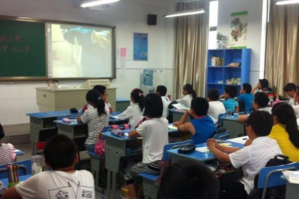 郑老师课堂
