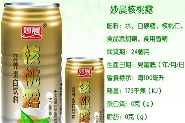 妙晨休闲食品核桃露