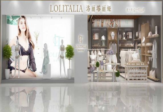 洛麗塔麗婭內衣加盟