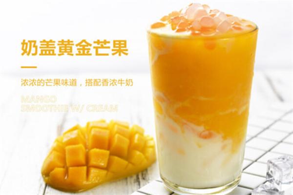 RB珍奶会所芒果汁