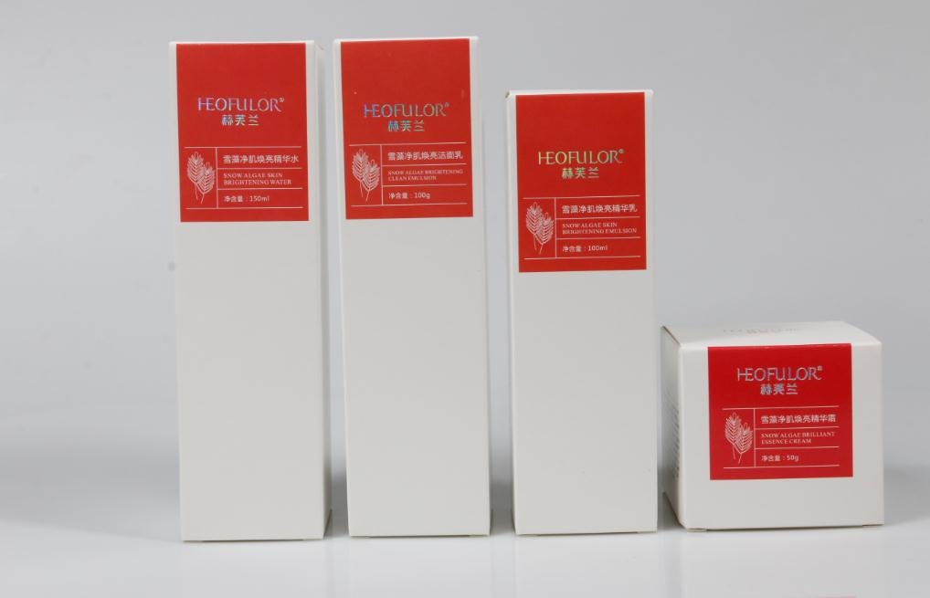 赫芙兰肌肤管理实物